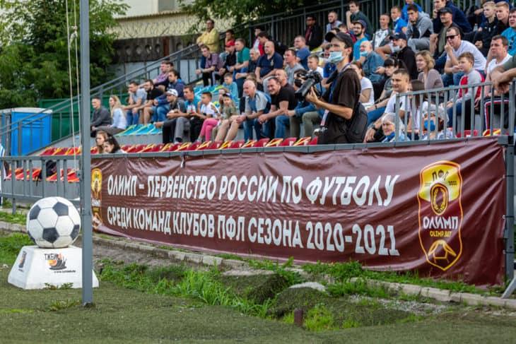 5 тур. Тверь - Ленинградец. 06.09.2020