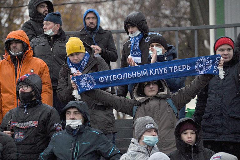 12 тур. Тверь - Торпедо-Владимир. 18.10.2020